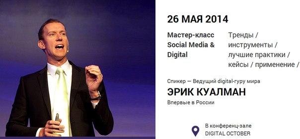 Сайте организатора www richmind ru