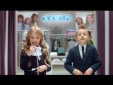 ТВ-ролик: школьная коллекция Acoola