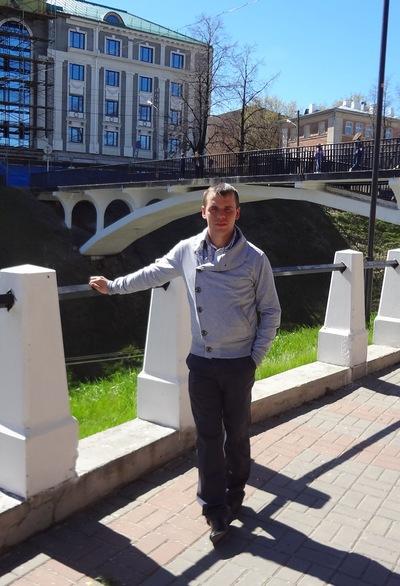 Андрей Прокофьев, 24 марта , Нижний Новгород, id58948083