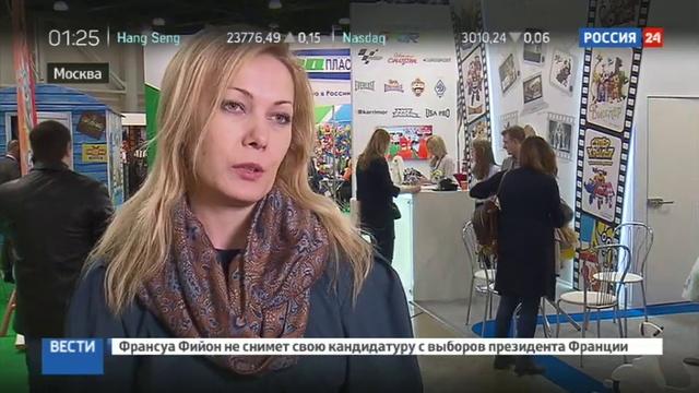 Новости на Россия 24 • Игрушки из мультфильмов: в Москве проходит выставка Licensing World Russia