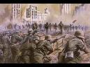 Великая Отечественная война, цели и причины. Часть 1