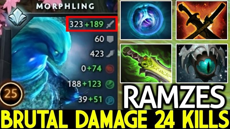 Ramzes [Morphling] Brutal Damage 24 Kills Crazy Game 7.20 Dota 2