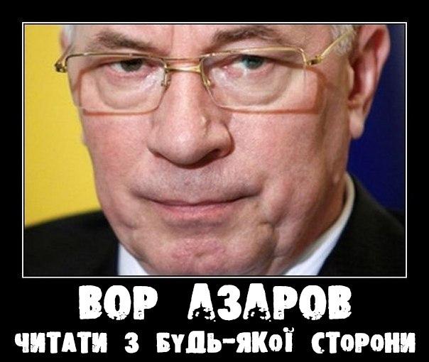 Внешний долг Украины достиг 136 миллиардов, - Нацбанк - Цензор.НЕТ 8051