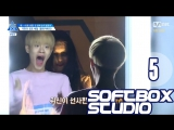 [Озвучка SOFTBOX] Продюсер 101 - 05 эпизод (2 сезон)