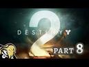 Destiny 2 🛸 ch08 (PC, Rus, 4K, UHD, 2160p, 60 fps)