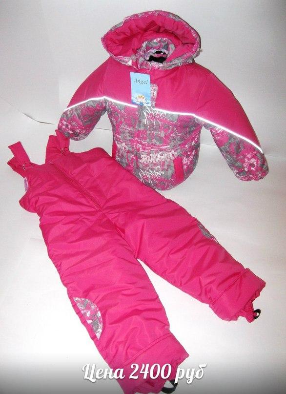 Детская верхняя одежда производства