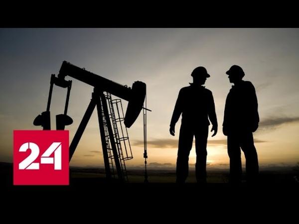 Эксперты обсуждают мировые цены на нефть перед встречей ОПЕК в Баку Россия 24