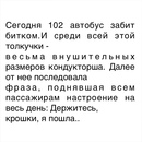 Юрий Чистяков фото #23