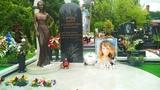Николо - Архангельское кладбище Крематорий Обнаружили Могилу Жанны Фриске