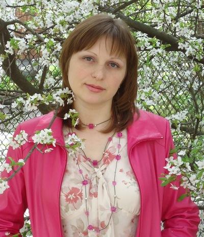 Людмила Вдовиченко, 13 июня 1984, id168685042