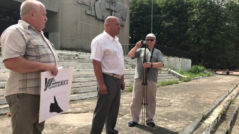 Выступление депутата Игоря Руденкова на митинге против повышения пенсионного возраста в Славске