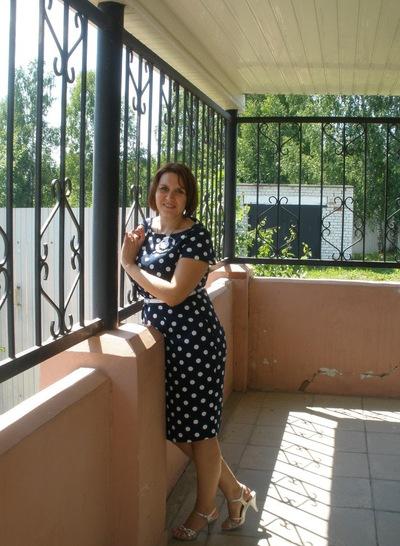 Светлана Быкова, 28 марта 1974, Николаев, id51352725