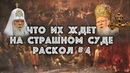 Украинцы в роли жертвенных агнецов на алтаре мертвого патриархата ЗАУГЛОМ