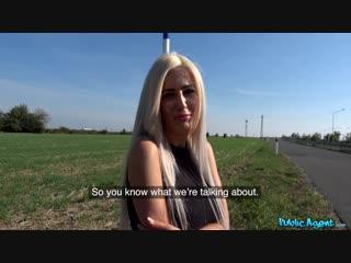 Publicagent/pornohub - sweet romanian pussy gets creampied [1080, минет, blowjob, blonde, порно, hd, 2018]