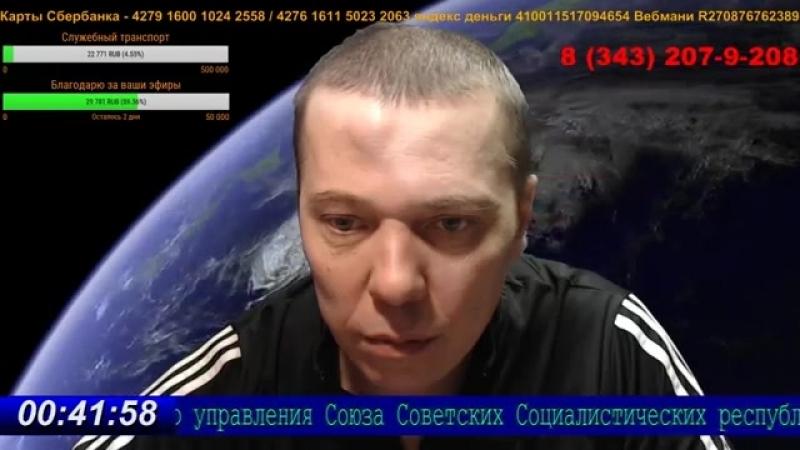 63 А Злоказов Не суетись Путин под санкциями только умрешь уставшим