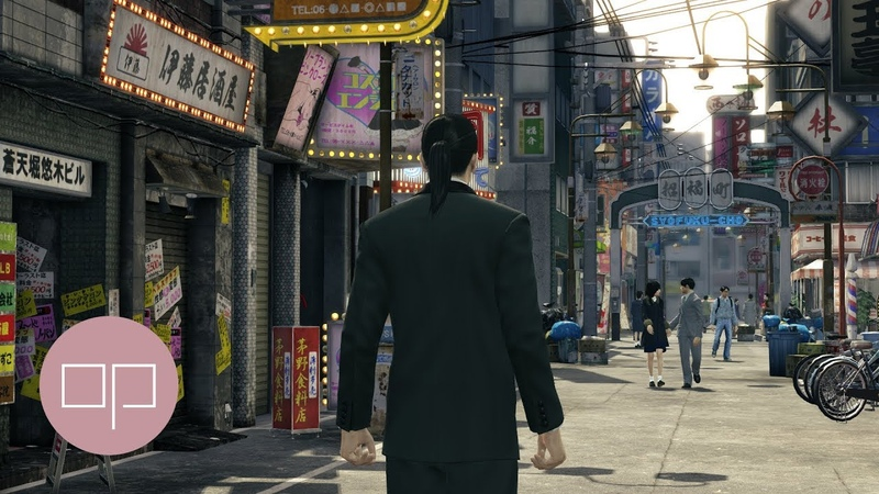 Other Places: Yakuza 0