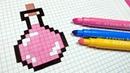 Handmade Pixel Art - How To Draw a Pink Potion pixelart