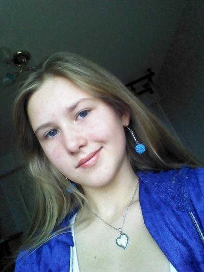 Таня Полеха, 1 апреля 1998, Ижевск, id83120791