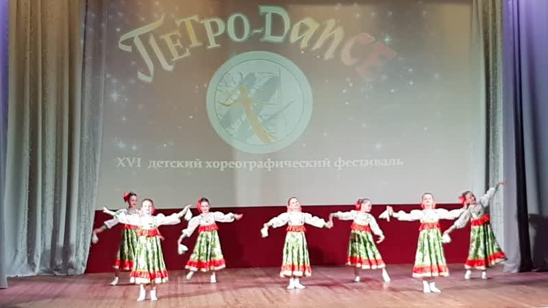 11 06 19 ФЕСТИВАЛЬ ПЕТРО DANCE танец Матрешечки
