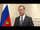 Пресс подход Дмитрия Медведева во Вьетнаме Без комментариев