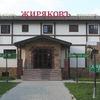 Трактир Жиряков - Ресторан, бар в Красногорске