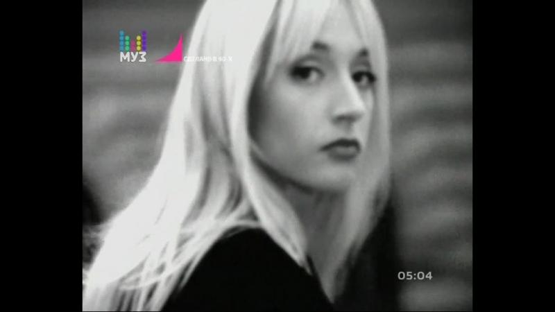 Кристина Орбакайте - Без тебя