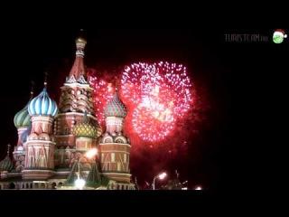 Салют на Красной площади - Новый год 2014 Москва / Fireworks on Red Square