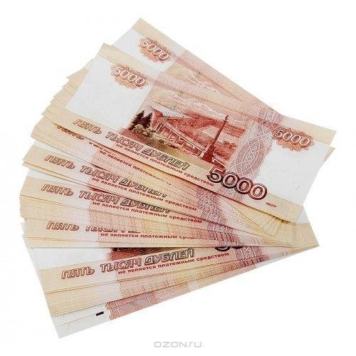 Оформлю кредитную карту за один день в сбербанке