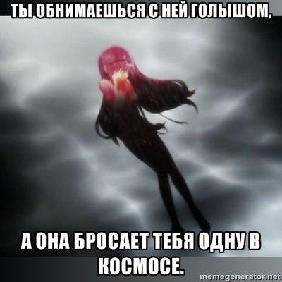 http://cs306710.vk.me/v306710393/6781/tErjLq8mUNg.jpg