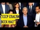 Запад НАТРАВИЛ Гитлера на СССР! Заявление болгарских братушек ШОКИРОВАЛО западных партнёров!
