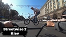 Это вам не GoPro BMX BIKE RIDING IN KIEV