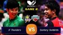 20181209 JT Thunders 刘力宾 vs Suntory Sunbirds・GAME 2・ Division 1
