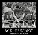 Ростик Авдеев. Фото №4