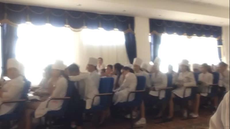 Медицинский колледж 201 8
