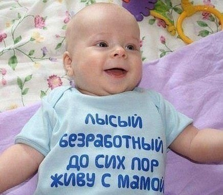 http://kaifolog.ru/2012/07/09/prikolnye-deti-55-foto.html