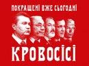 """Власть оказывает давление на депутатов от """"Батькивщины"""", - Павловский - Цензор.НЕТ 5301"""