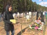 Вандалы осквернили могилы на кладбище
