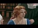 Заговор Фиеско в Генуе Фридрих Шиллер 1980 1часть С участием Виталия Соломина