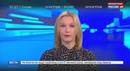 Новости на Россия 24 • Венгрия: захоронение советских воинов в Калоче обретет новый облик