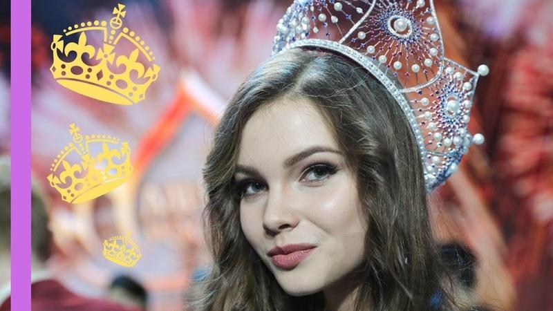 Мисс Вселенная 2018 Победительница и Россия интернетновости