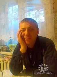 Александр Евдокимов, 25 июня 1975, Ульяновск, id213636700