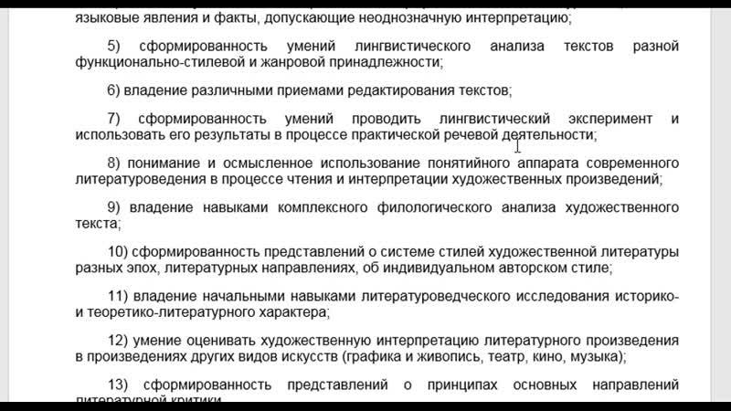 03. Предметные результаты Рус. яз. и литература. Углубл уровень