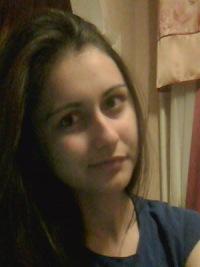 Лейла Гейдарова, 7 июля 1994, Набережные Челны, id1462243
