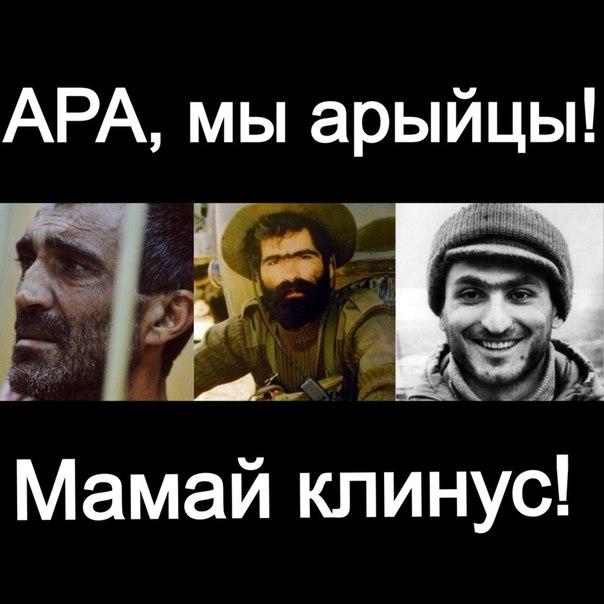 Пока моторылы защищают русских в даунбасах: Банда армян погромила больницу и избила охранников в Благовещенске