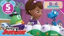 Doc McStuffins | Leggy Leo | Disney Junior UK