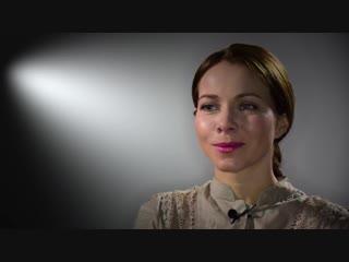 14 зрительских вопросов Екатерине Гусевой (2015 год)