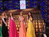 Мисс Россия 2013   Вечерние платья