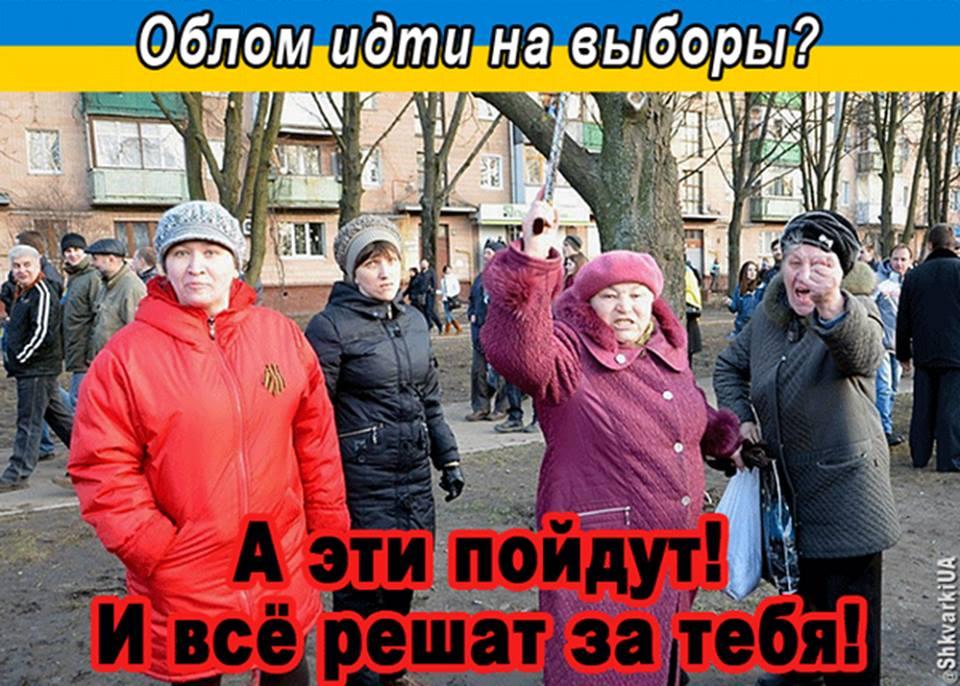 """На местных выборах наступил """"день тишины"""" - Цензор.НЕТ 9041"""