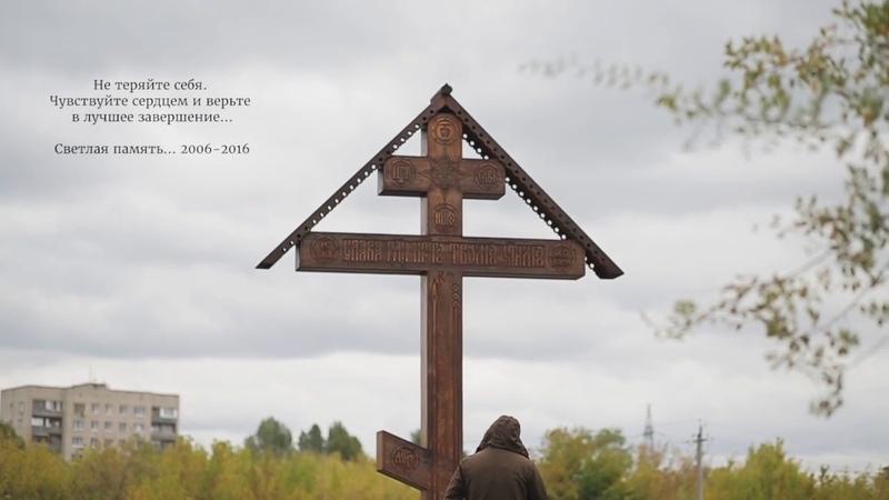 Артём Татищевский - Не Ум (Official Video)
