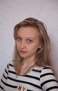Елена Александровна, 16 мая 1994, Киселевск, id226332651